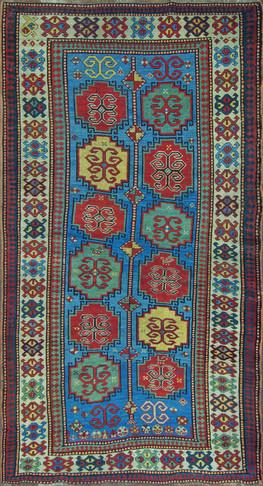 A Moghan Kazak Long Rug