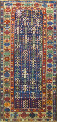 Antique Three of Life Long Kazak Rug