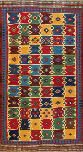 A Qashqa'i Kilim Carpet