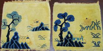 A Pair of Peking Mats