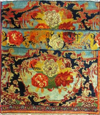 Antique Bakhtiari Sampler Rug Amazing Colors